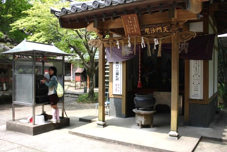 63番札所「天狗岩山吉祥寺(毘沙門天)」